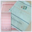 【衣襪酷】LIUKOO 亮晶晶印花浴巾(76x140cm) 煙斗 居家必備良品《毛巾/澡巾/海灘巾》
