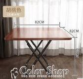 折疊桌簡易小方桌家用折疊餐桌吃飯桌便攜正方形飯桌簡約桌子   color shopigo