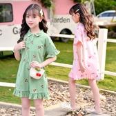 女童洋裝 女童連身裙夏裝2020新款兒童裝大童Polo裙夏款女孩公主裙洋氣裙子 中秋節