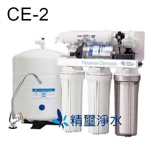 五道淨濾RO淨水器CE-2