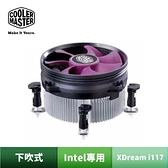 Cooler Master 酷碼 XDream i117 Intel專用 CPU散熱器