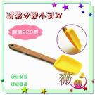 wei-ni 三箭牌2014耐熱抗菌矽膠...