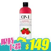 韓國 CP-1 覆盆莓頭皮營養醋 500ml【新高橋藥妝】