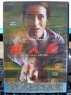 挖寶二手片-0B05-615-正版DVD-電影【瘋人院/Unsane】-王冠-克萊兒佛伊*天人交戰導演(直購價)