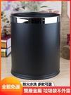 垃圾桶 家用大號客廳高檔廚房廁所衛生間創意圾輕奢臥室酒店辦公室【八折搶購】