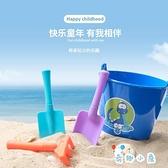 兒童園藝種植工具小鏟子水桶寶寶戶外海邊沙灘玩具【奇趣小屋】