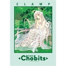 Chobits愛藏版5+6套書(首刷書盒版)
