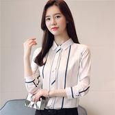 【GZ26】(今日免運)條紋上衣 藍白條紋雪紡襯衫 韓範藍白條紋襯衫 長袖上衣