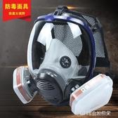防毒面具全面罩球形大視野硅膠 噴漆化工防甲醛粉塵防毒面具