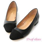 D+AF 法式典雅.小香風微方頭復古低跟鞋*黑