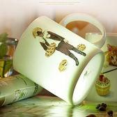 唐山骨瓷馬克杯咖啡牛奶陶瓷杯子創意情侶早餐辦公室陶瓷喝水杯【全館免運熱銷超夯】