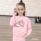 中大尺碼童裝上衣 新款兒童上衣女童長袖T恤純棉女中大童衛衣薄款 js13305『科炫3C』