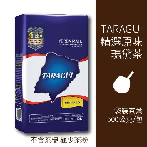 Taragui精選原味瑪黛茶(馬黛茶)500g(不含茶枝)[袋裝茶葉]@ 賣瑪黛茶啦XD