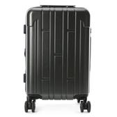 HOLA 龐森可擴充行李箱 20吋 鐵灰