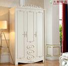 【大熊傢俱】QY801 歐式衣櫃 三門衣櫃 衣櫥 法式衣櫃 儲物櫃 收納櫃 另售床台 床頭櫃 化妝台