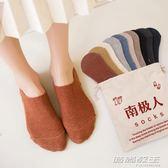 5雙 襪子女短襪淺口韓國可愛夏天船襪套純棉低幫夏季隱形硅膠防滑薄款        時尚教主