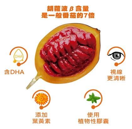 護遠明 木鱉果植物膠囊 (80粒/盒)