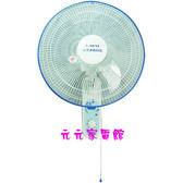 通用14吋單拉式壁扇/電風扇 GM-1401 / GM 1401 台灣製/免運 ^^ ~