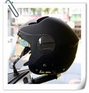 ZEUS瑞獅安全帽,ZS-612A,素色...