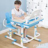 童星兒童書桌 學習桌可升降書桌小學生寫字桌椅套裝家用課桌椅 js15035『Pink領袖衣社』
