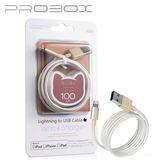 PROBOX APPLE MFI線 金 1米