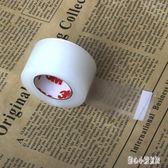 雙眼皮貼 3m隱形自然透明雙眼皮貼膠帶卷影樓專用透氣防過敏美目貼 CP4179【甜心小妮童裝】