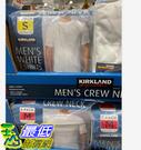 [COSCO代購] CA7079020 KIRKLAND SIGNATURE 科克蘭男短袖T恤六入 亞洲尺寸:S-XL