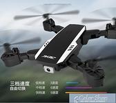 空拍機 無人機航拍器高清專業小學生小型遙控飛機玩具兒童迷你飛行器4K 快速出貨