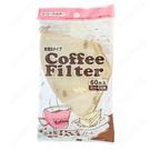 【KOMODA】無漂白咖啡濾紙 60枚入...