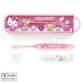 Hello Kitty牙刷 凱蒂貓小熊&甜點日製兒童牙刷組附盒及牙膏 [喜愛屋]