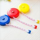 DE shop - 顏色隨機 迷你自動伸縮皮尺輕巧便攜小捲尺軟尺 拼布尺測量 - M099