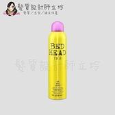 立坽『造型品』提碁公司貨 TIGI BED HEAD 蜂巢噴霧238ml LM03