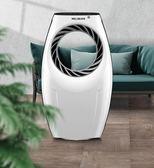 無葉風扇家用落地扇超靜音遙控塔扇空氣循環扇臺式搖頭電風扇YYJ 夢想生活家