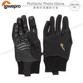 《飛翔3C》LOWEPRO 羅普 ProTactic Photo Glove 專業防滑攝影手套〔公司貨〕保暖相照手套