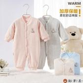 嬰兒連身衣秋冬寶寶哈衣爬服薄棉新生嬰兒衣服純棉【淘夢屋】