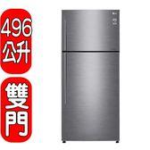 結帳更優惠★LG樂金【GN-BL497SV】496公升變頻雙門冰箱
