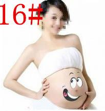 ★依咨戀小舖★孕婦照肚皮貼紙彩繪孕婦貼寫真肚皮貼孕婦肚皮貼花 多款表情貼紙