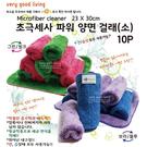 韓國 超好用神奇抹布 1入 顏色隨機出貨...