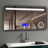 定制智慧高清防霧LED燈鏡洗手間浴室鏡壁掛防水化妝鏡帶燈衛生間鏡子LP