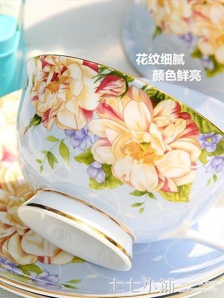 歐式咖啡杯套裝骨瓷下午茶茶具陶瓷英式花茶杯套裝家用3件