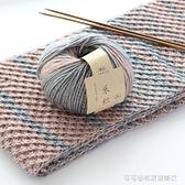 樂織 毛線手工diy編織圍巾材料包球情人牛奶棉粗線團女自織送男友
