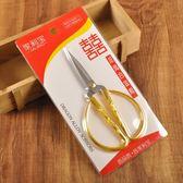 過年年會用品  婚慶用品不銹鋼龍鳳金剪刀 女方陪嫁開業典禮剪彩 結婚喜剪刀 3號 珍妮寶貝