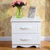 床頭櫃白色簡易烤漆歐式簡約現代儲物櫃臥室多功能組裝收納床邊櫃WY【週年慶免運八折】