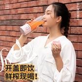 果汁機榨汁機便攜式全自動家用多 小型水果充電迷你電動炸果汁杯阿卡娜