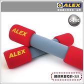 ALEX 韻律無套啞鈴-3LB-紅(健身 有氧 重量訓練≡排汗專家≡