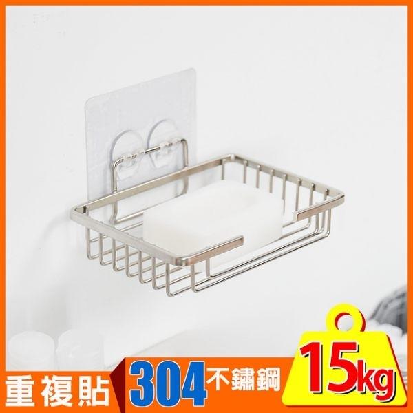無膠痕 置物架 肥皂架【C0147】SquareFix霧面304不鏽鋼肥皂盒 MIT台灣製 完美主義