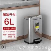 德國CCKO不銹鋼垃圾桶家用客廳腳踏式衛生間廁所廚房腳踩帶蓋輕奢 NMS美眉新品