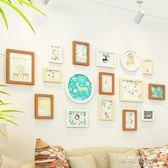 北歐照片牆裝飾客廳相片背景牆相框牆簡約相框創意掛牆組合相片牆 可可鞋櫃YYP
