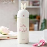 兔子保溫杯韓國少女水杯可愛學生情侶便攜小清新文藝成人杯子  【快速出貨】