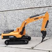 挖掘機玩具 打鉆機玩具車推土車兒童挖掘機運輸土工程車 破碎機【快速出貨八折下殺】